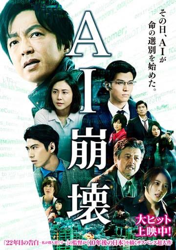 AI-Houkai01