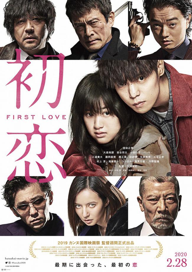 first-love01