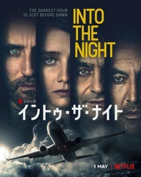 Into the Night01