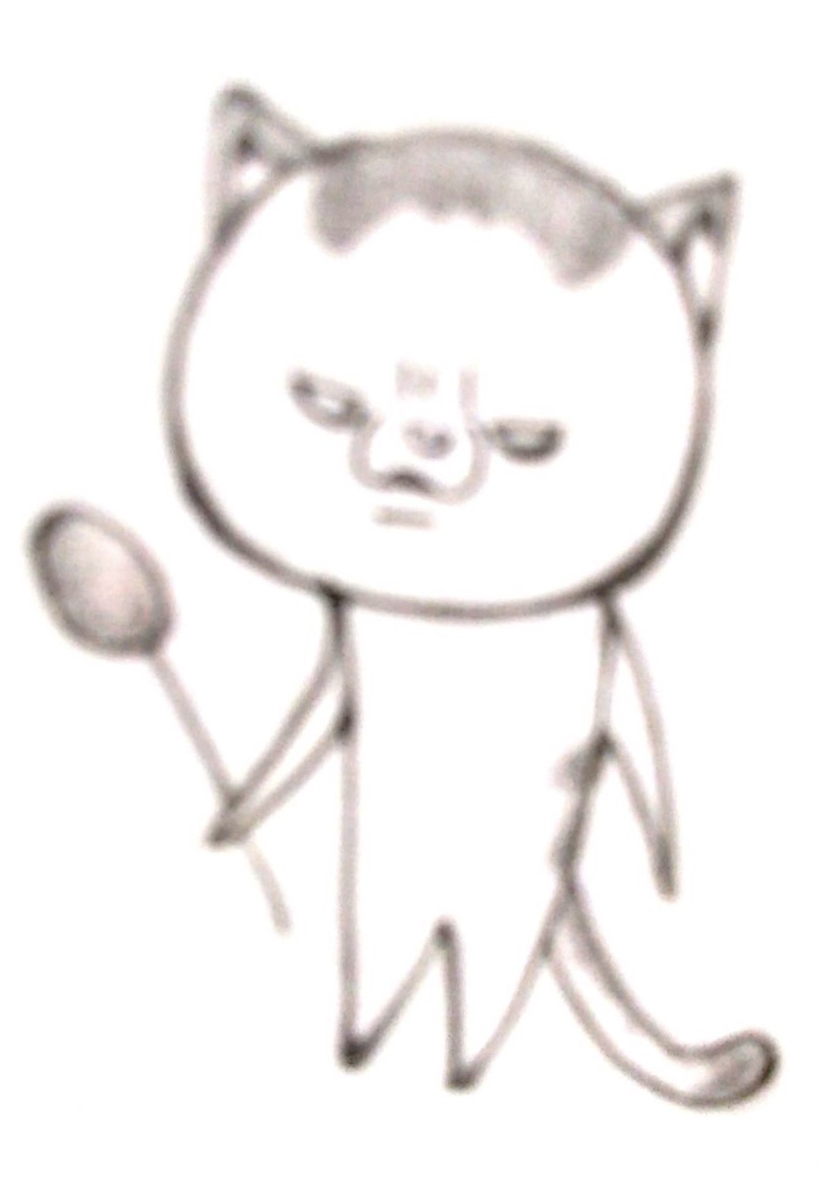 f:id:maricats:20190514201855j:plain