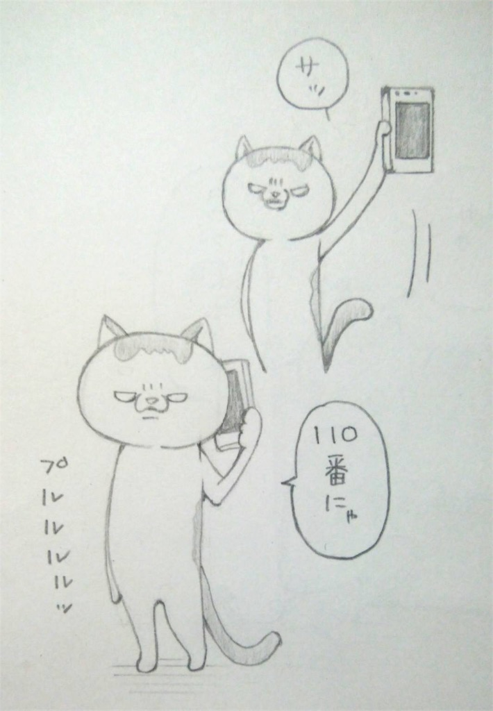 f:id:maricats:20190604180741j:image