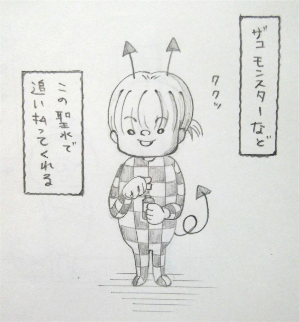 f:id:maricats:20190606205323j:image