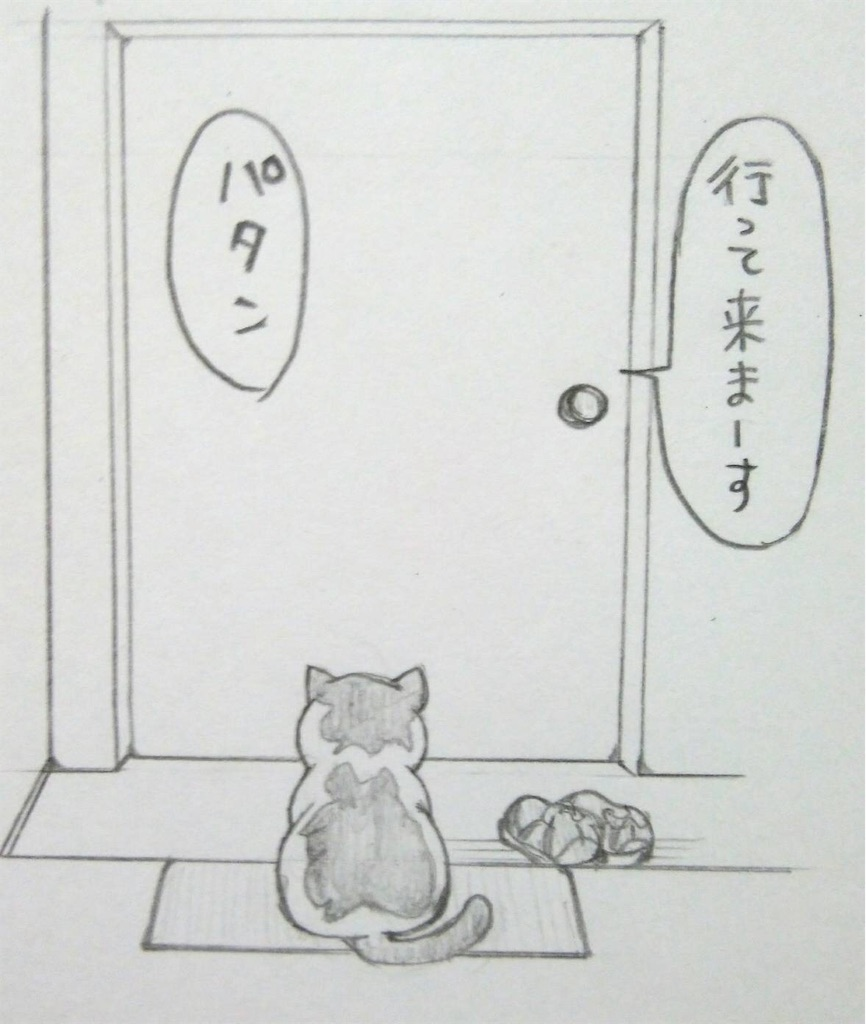 f:id:maricats:20190622215030j:image