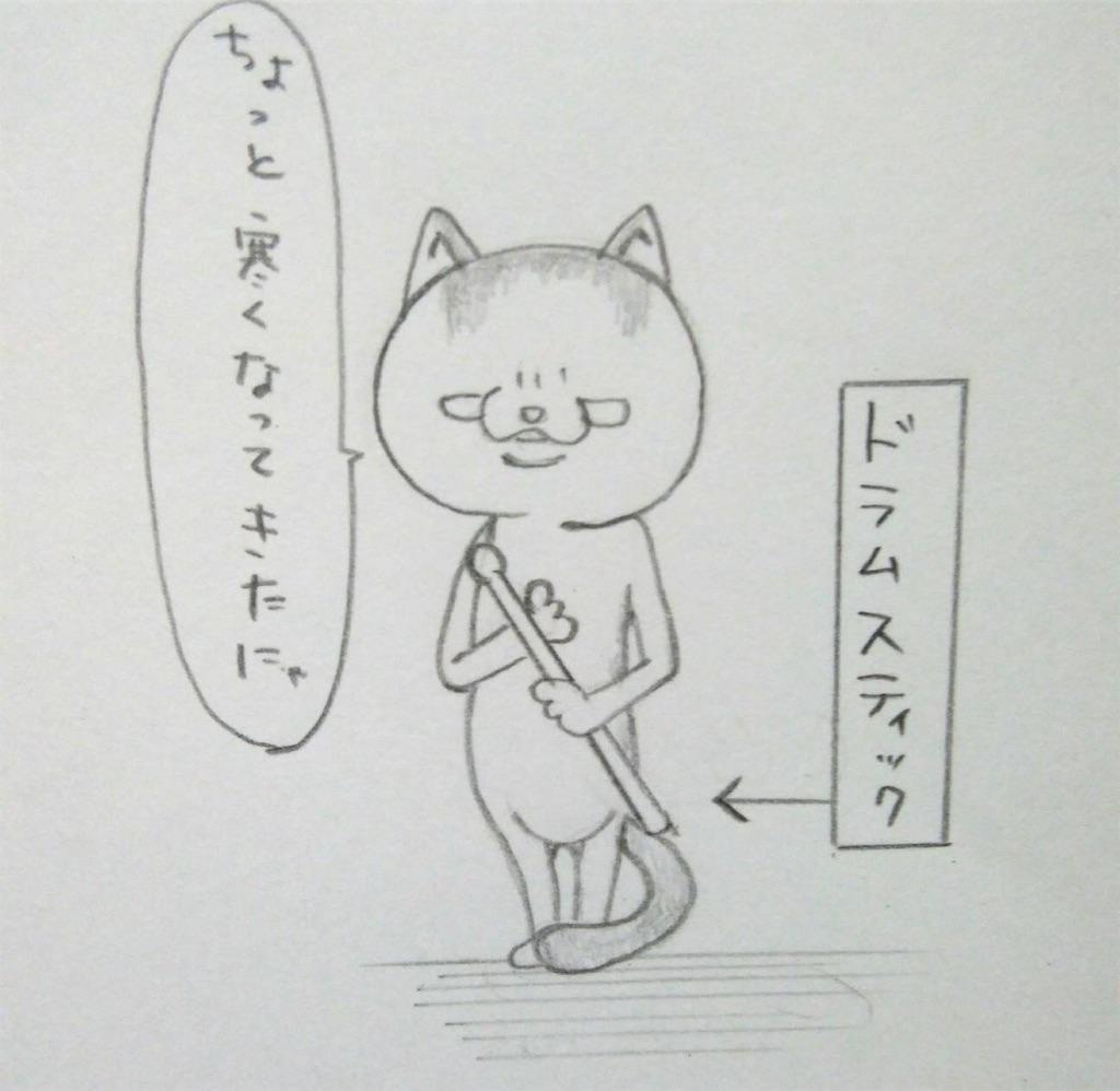 f:id:maricats:20190622220129j:image