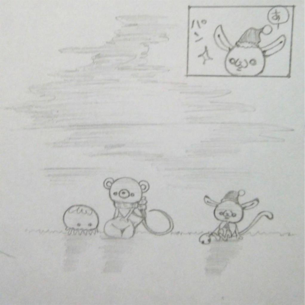 f:id:maricats:20190719200321j:image