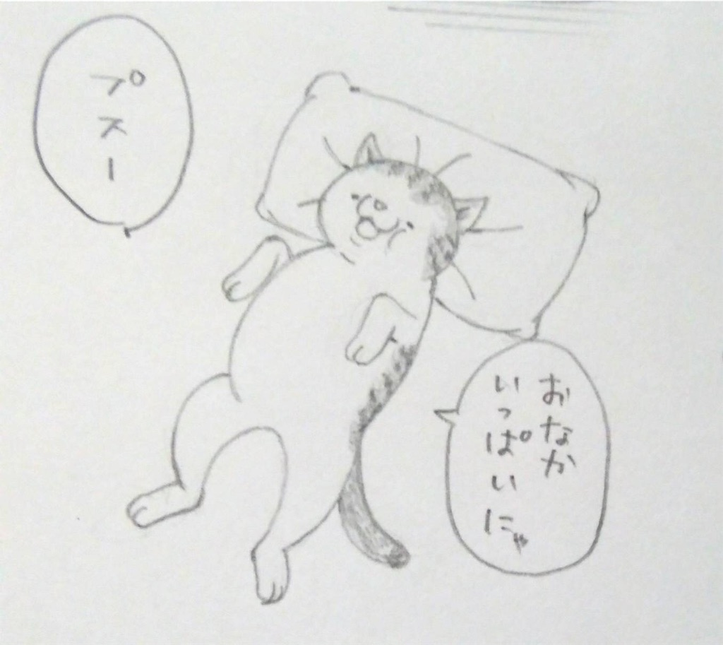 f:id:maricats:20190808091434j:image