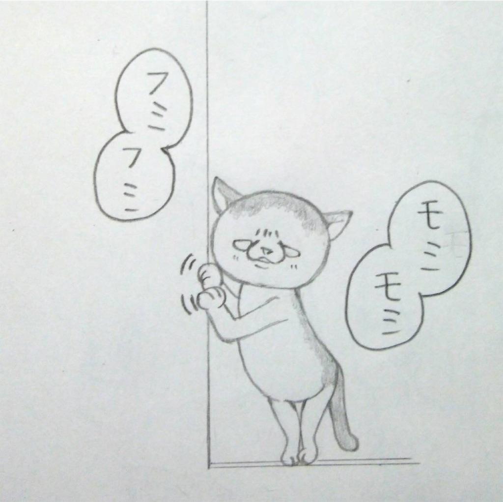 f:id:maricats:20191002190834j:image