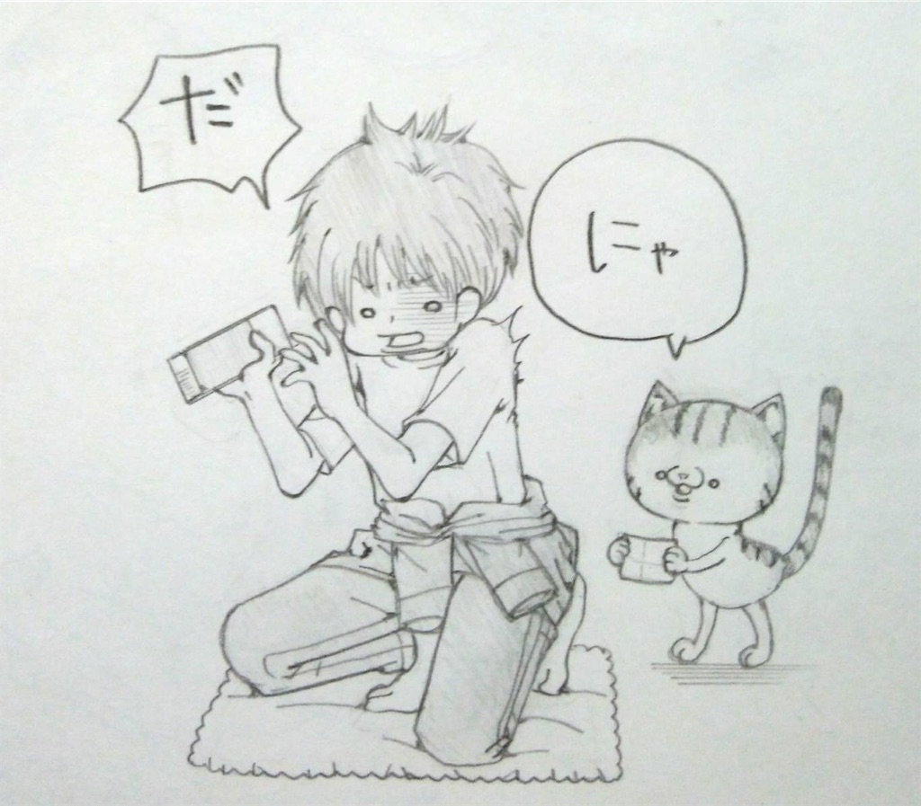 f:id:maricats:20200104200949j:image
