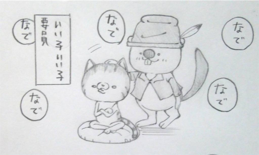 f:id:maricats:20200117122457j:image