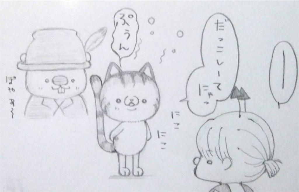 f:id:maricats:20200117122500j:image