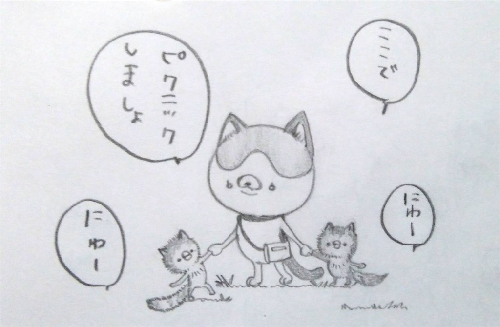 f:id:maricats:20200208151835j:image