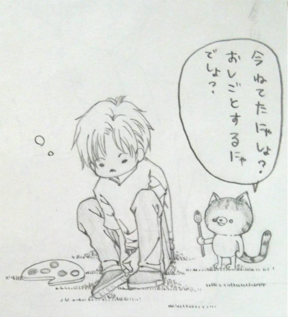 f:id:maricats:20200213193221j:image