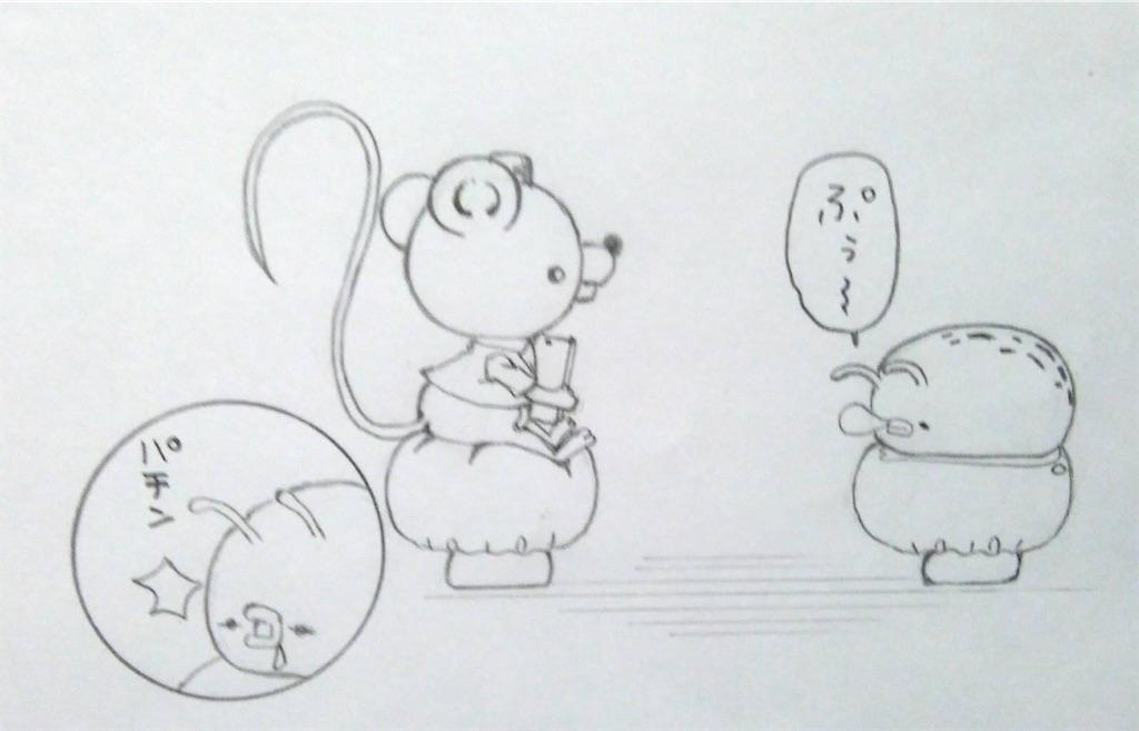 f:id:maricats:20200220213833j:image