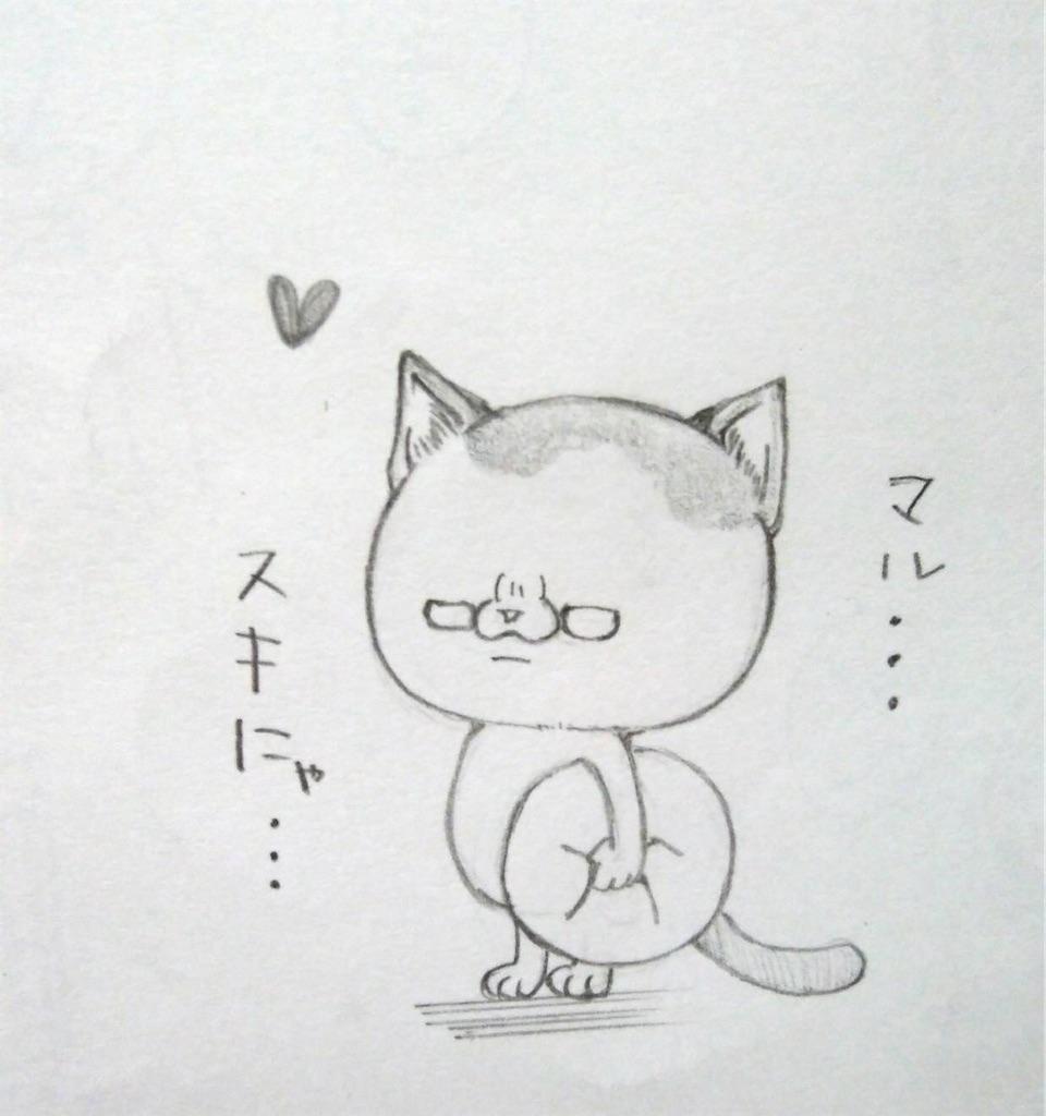f:id:maricats:20200221131419j:image