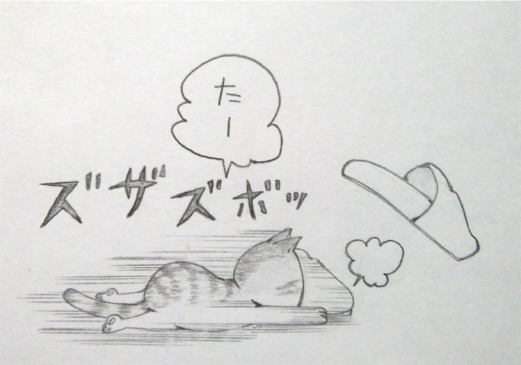 f:id:maricats:20200304212140j:image