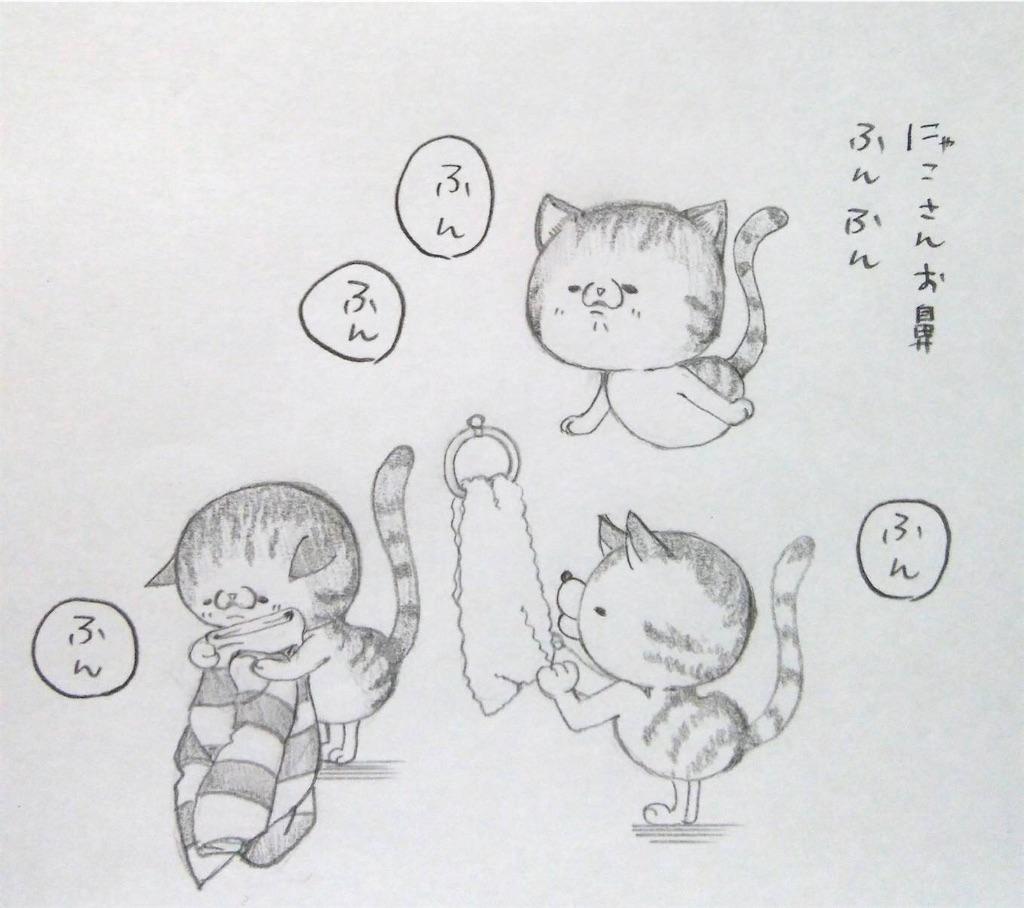f:id:maricats:20200304212211j:image
