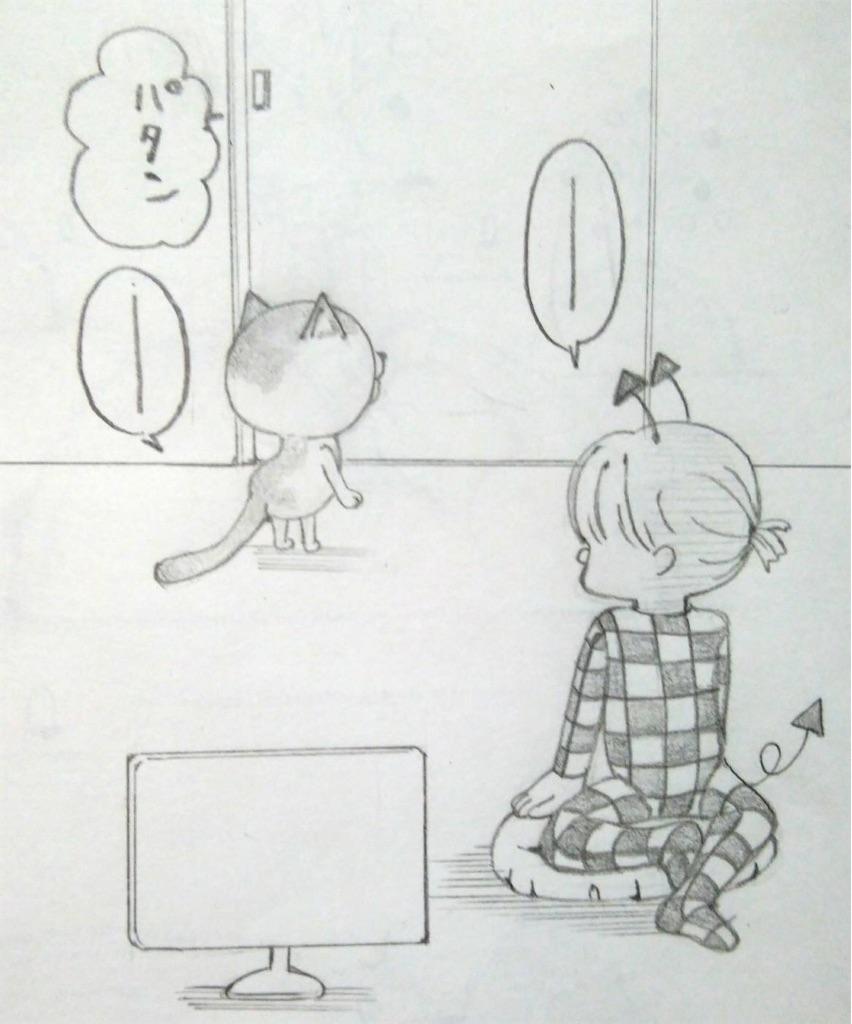f:id:maricats:20200308210616j:image