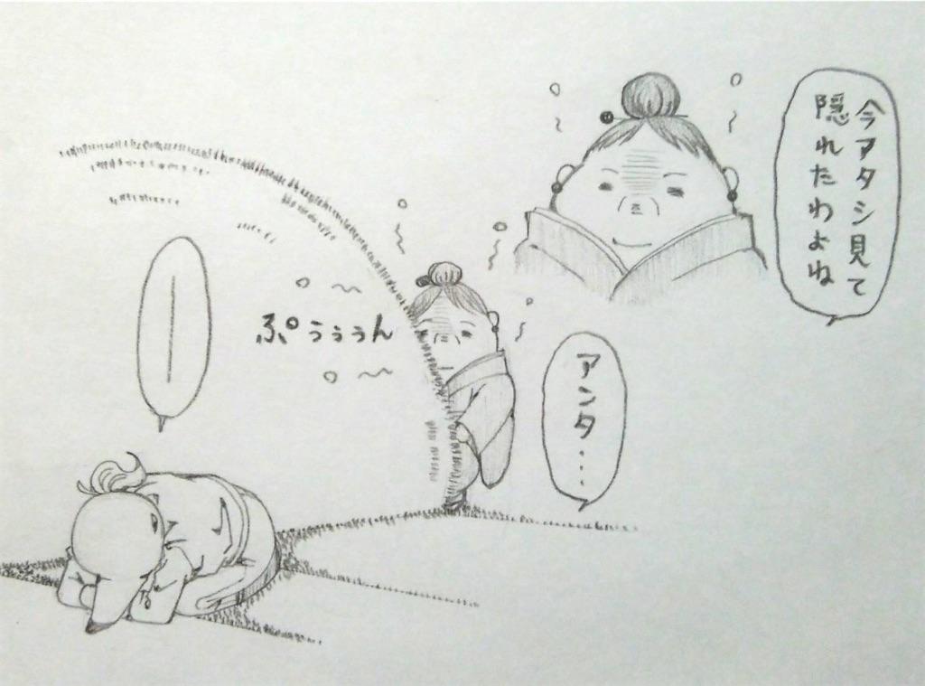 f:id:maricats:20200325203021j:image