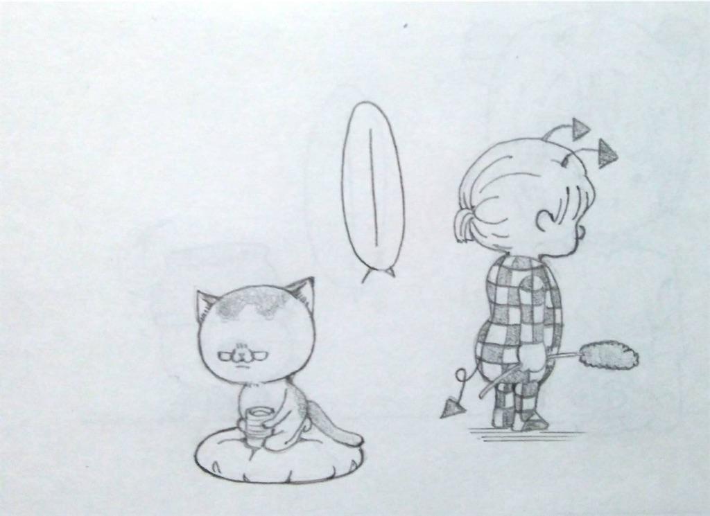 f:id:maricats:20200327195533j:image