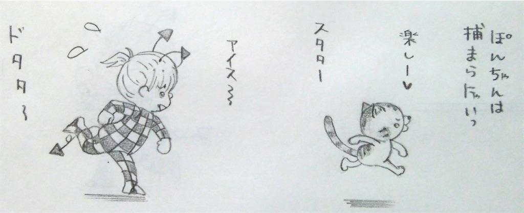 f:id:maricats:20200328190730j:image