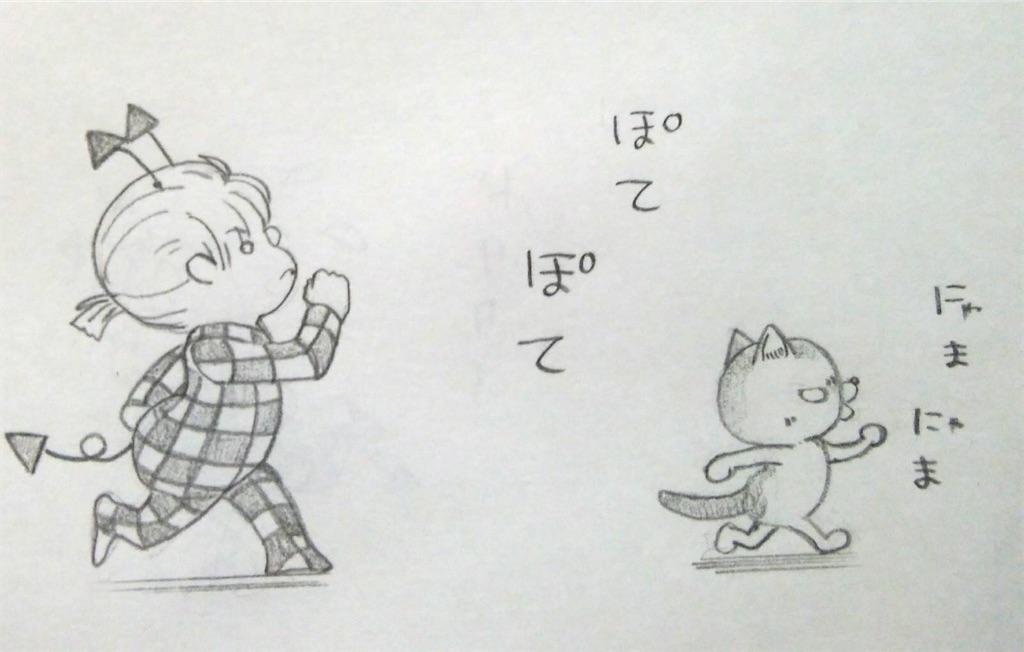 f:id:maricats:20200328190740j:image