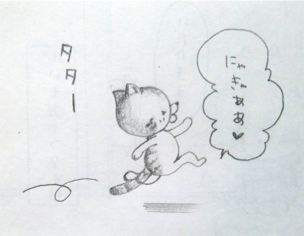 f:id:maricats:20200328190756j:image