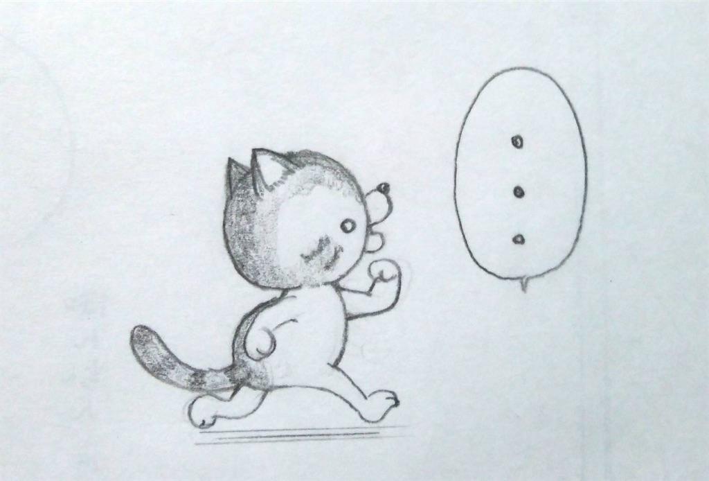 f:id:maricats:20200328190758j:image