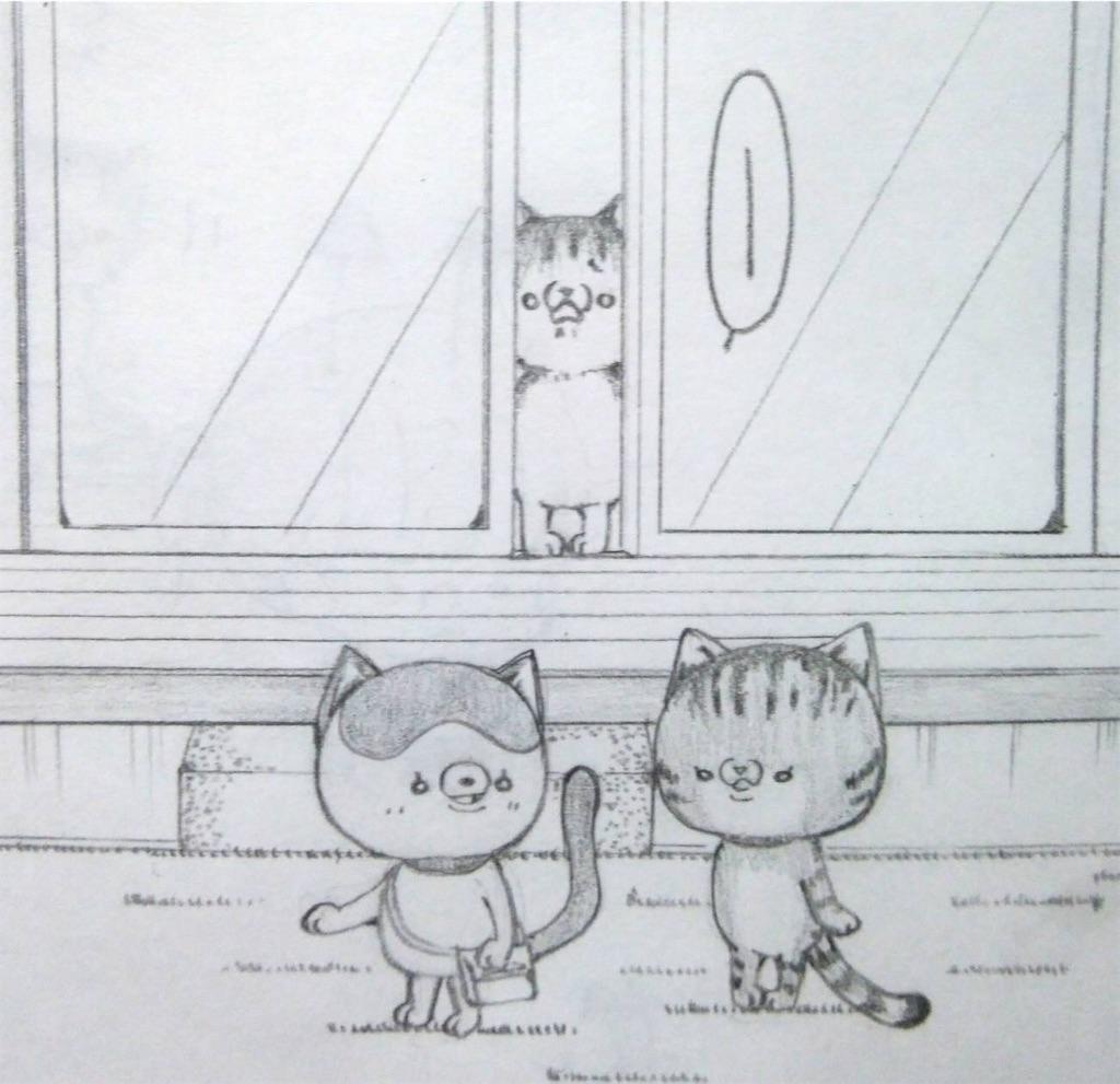 f:id:maricats:20200328190814j:image