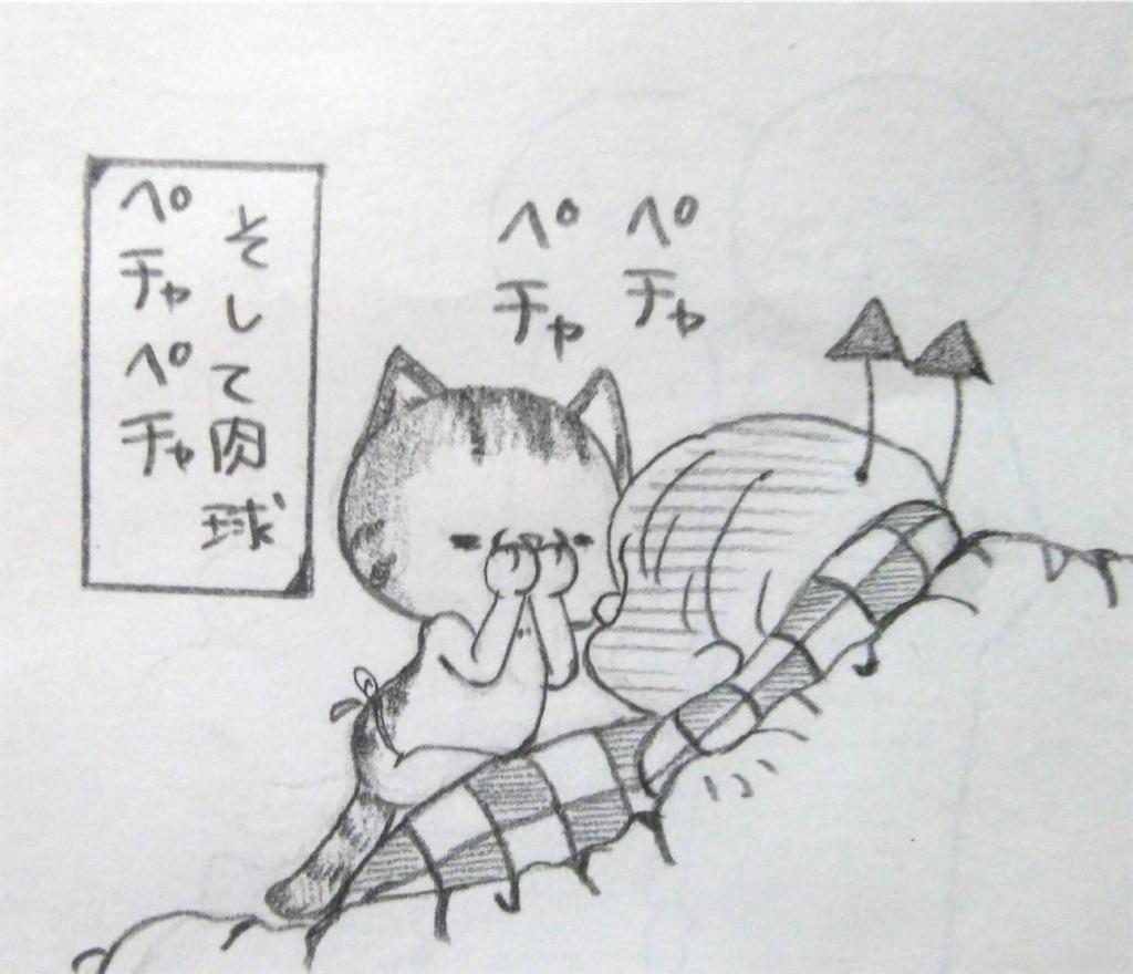 f:id:maricats:20200412181540j:image