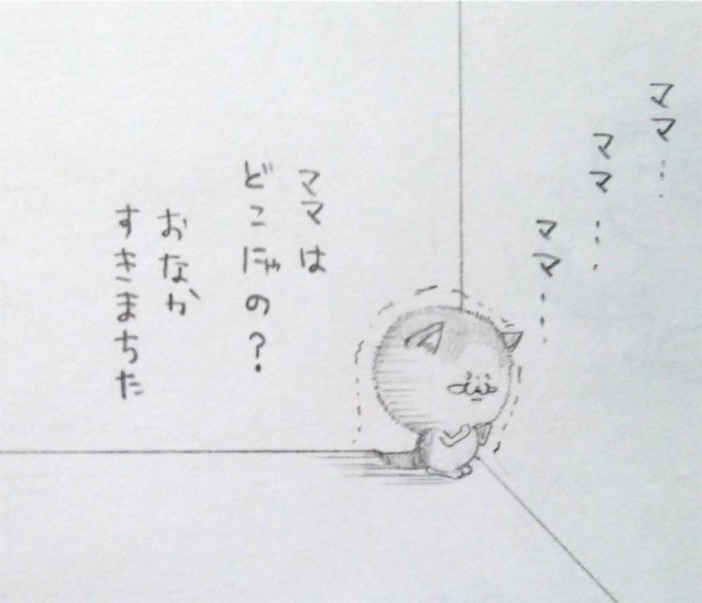 f:id:maricats:20200418133543j:image