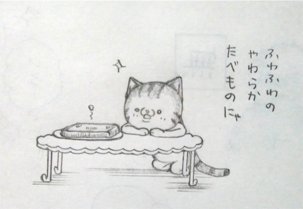 f:id:maricats:20200501191208j:image