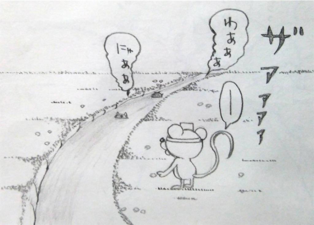 f:id:maricats:20200501191234j:image