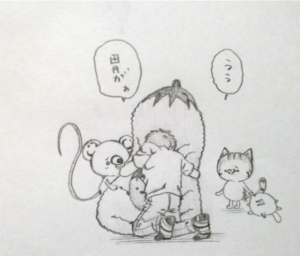 f:id:maricats:20200505113309j:image