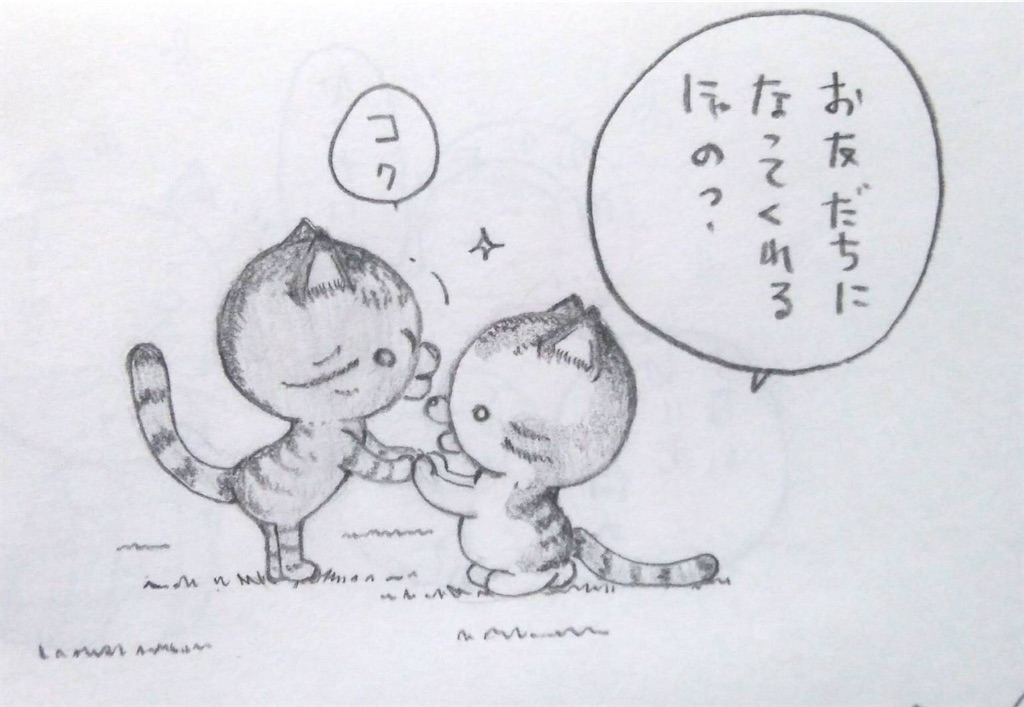 f:id:maricats:20200525193949j:image
