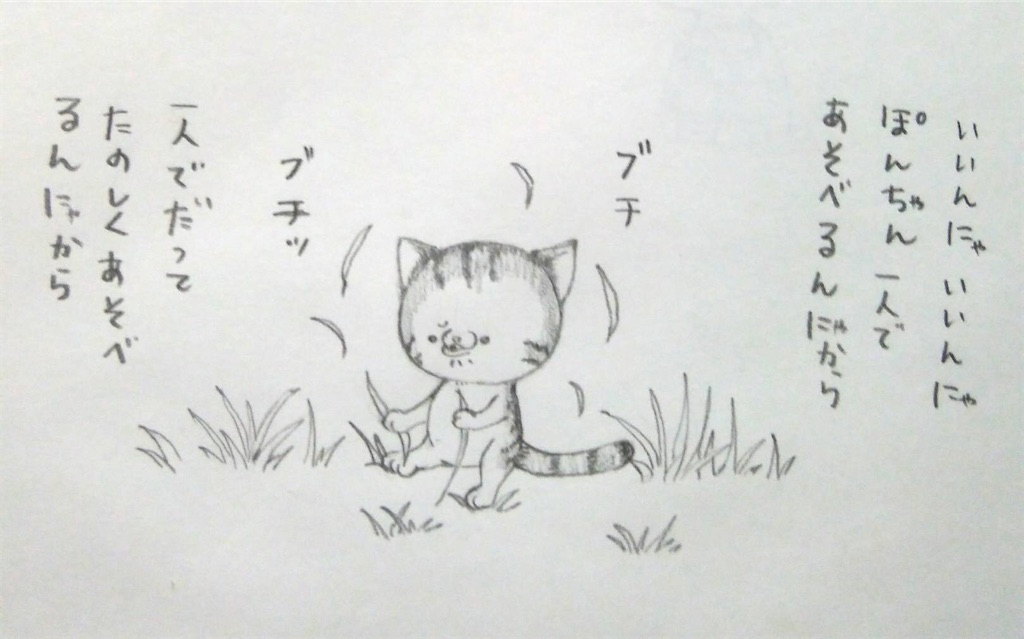 f:id:maricats:20200525193952j:image