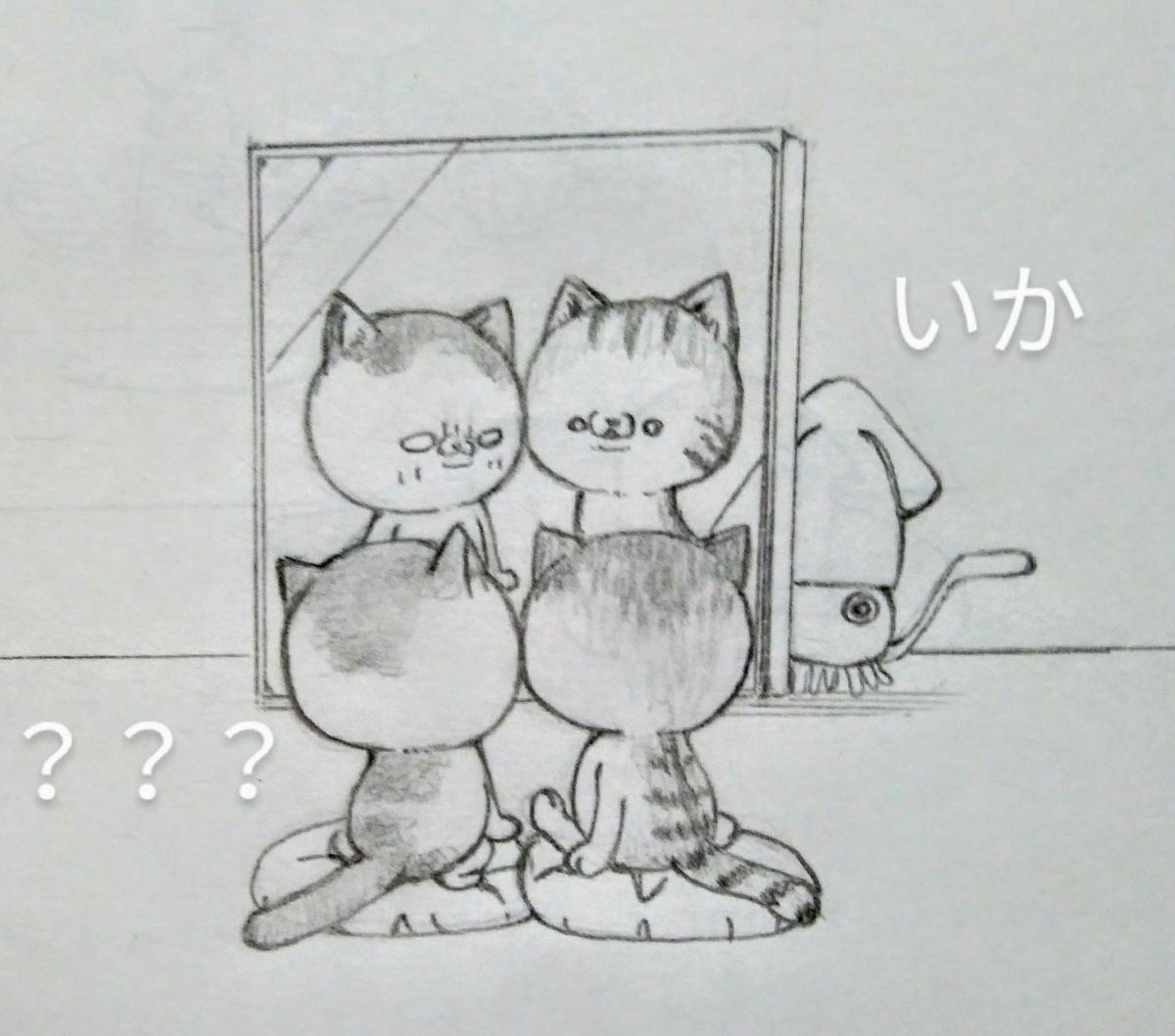 f:id:maricats:20200713214223j:plain