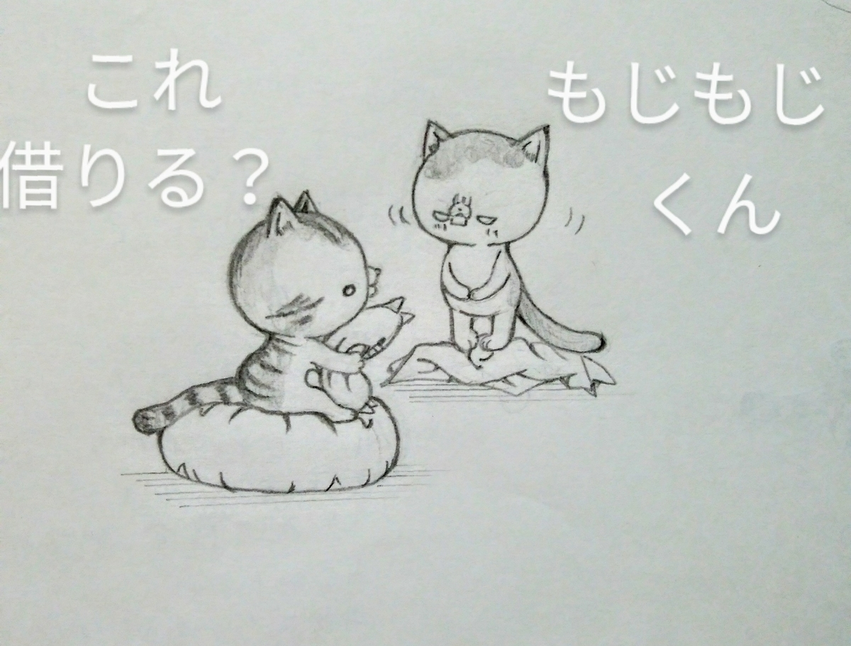 f:id:maricats:20200716144626j:plain