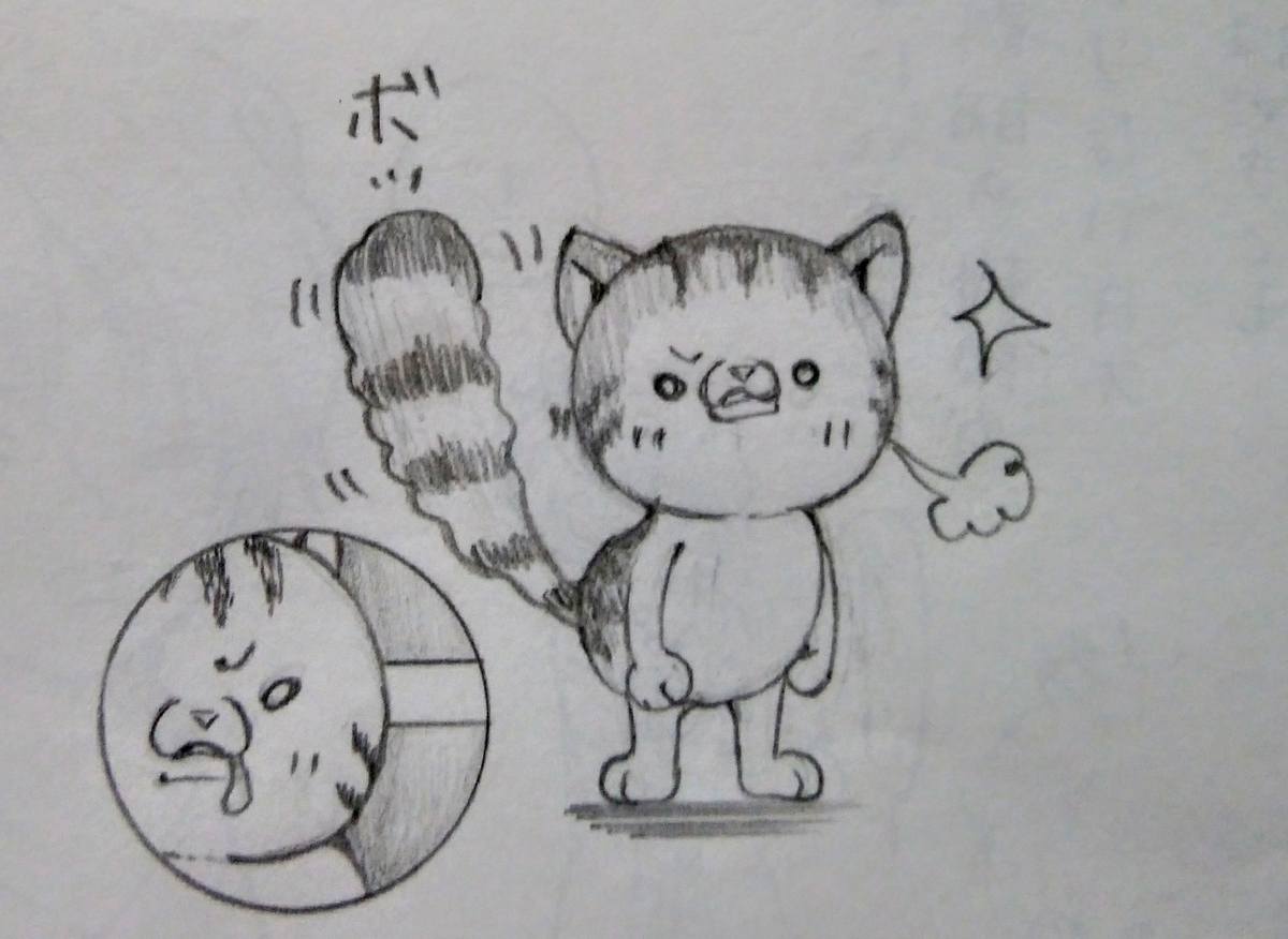 f:id:maricats:20200718133719j:plain