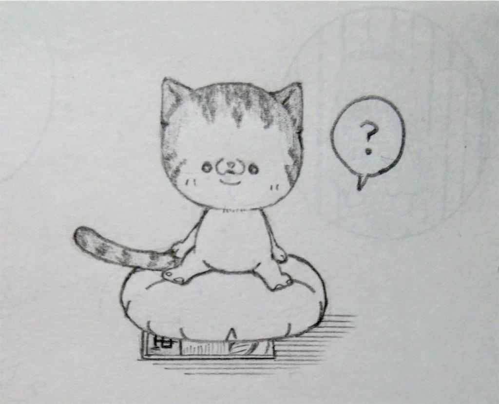 f:id:maricats:20200719220047j:image