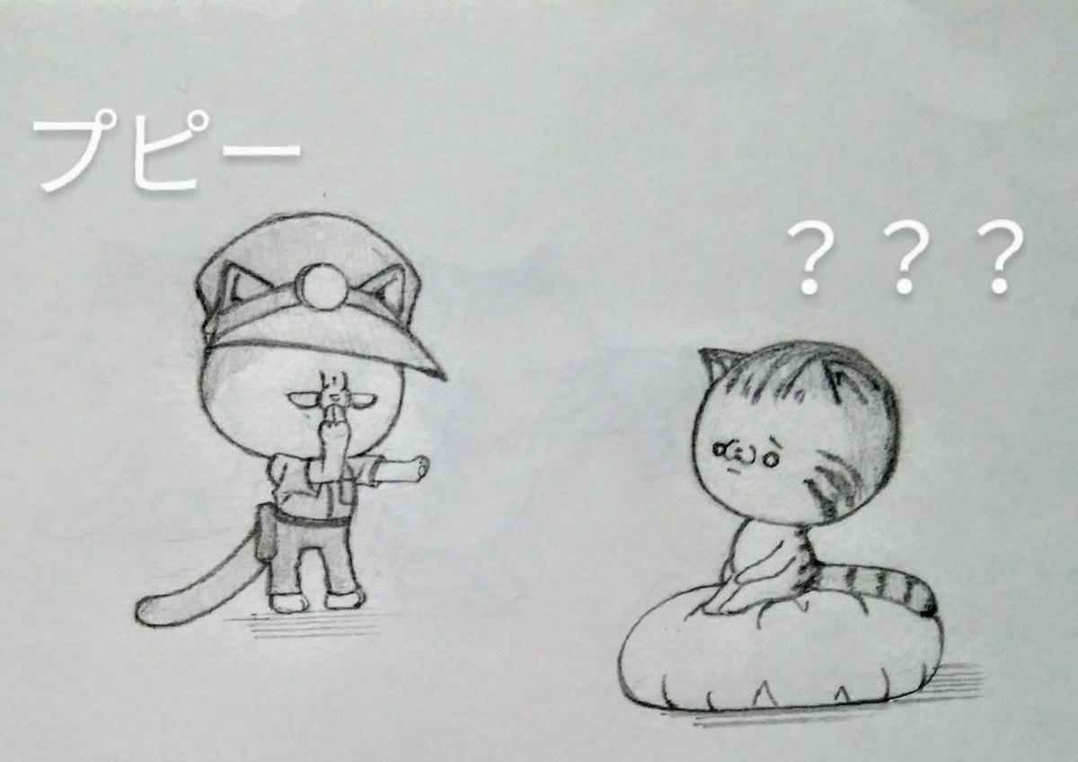 f:id:maricats:20200726212353j:plain