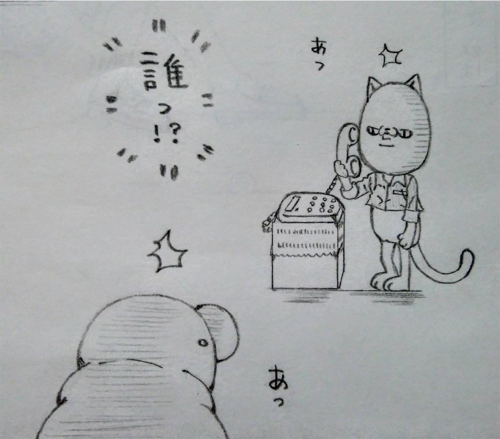 f:id:maricats:20200727195138j:image