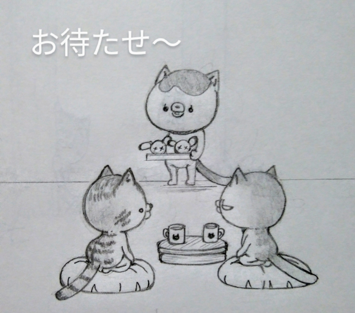 f:id:maricats:20200801212849j:plain