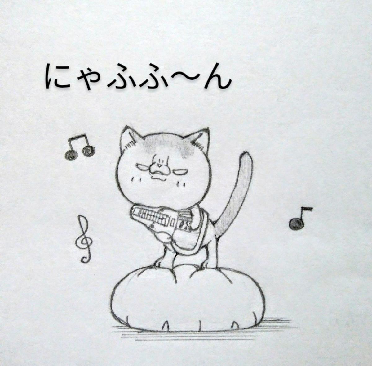 f:id:maricats:20200813202040j:plain