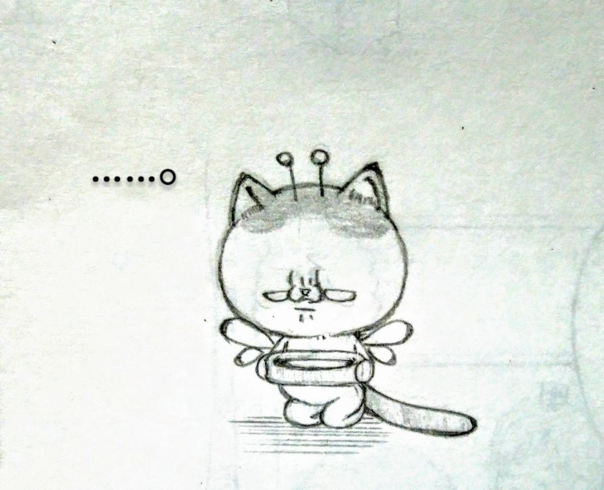 f:id:maricats:20200813213605j:plain