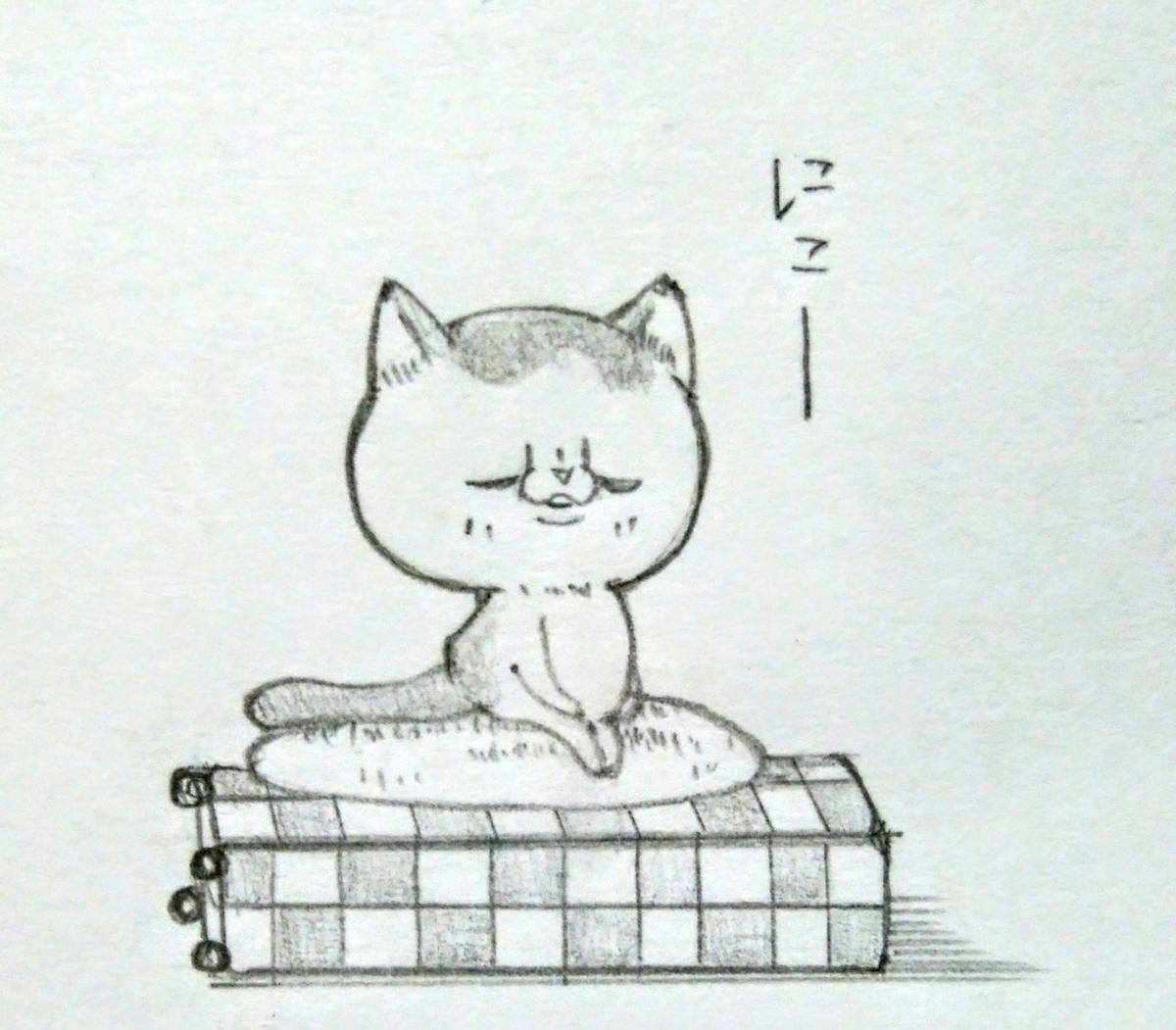 f:id:maricats:20200816120011j:plain