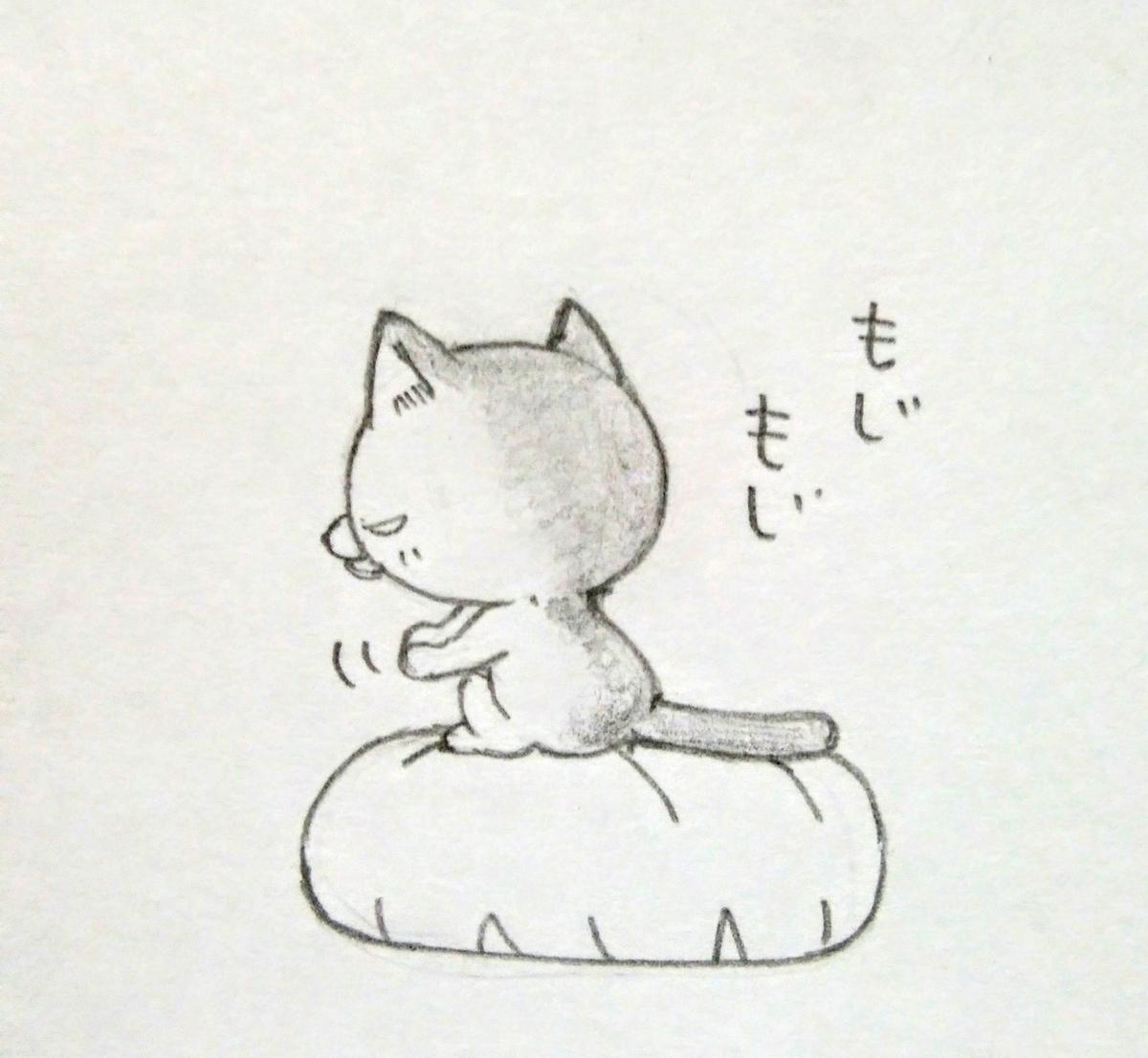 f:id:maricats:20200816120838j:plain