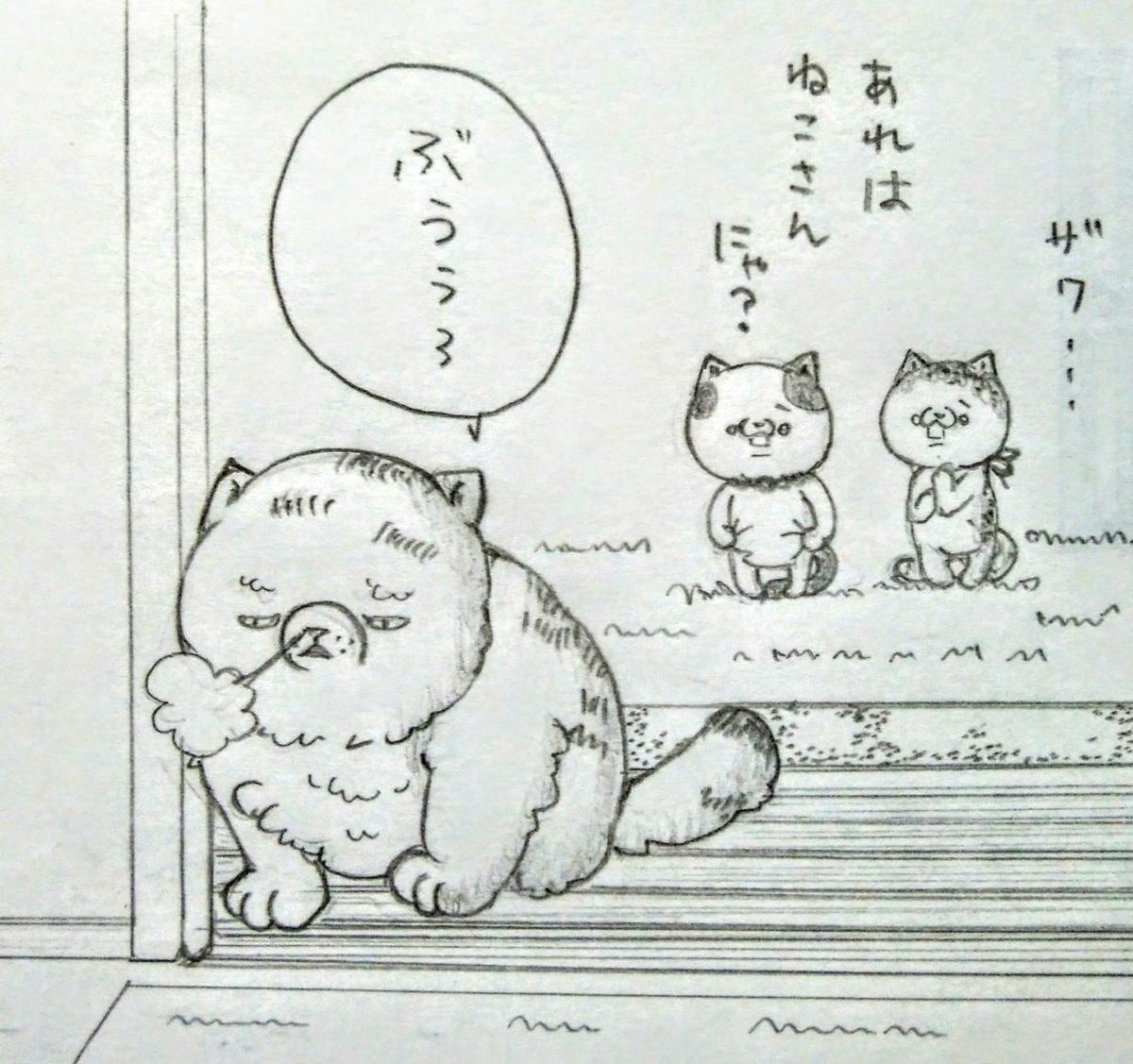 f:id:maricats:20200907231616j:plain