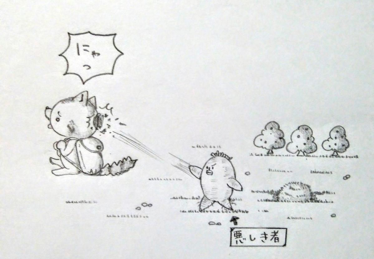 f:id:maricats:20200909203854j:plain