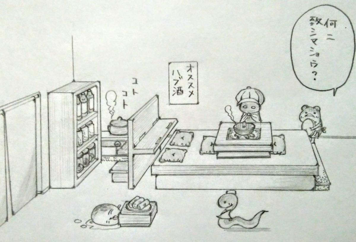 f:id:maricats:20200926194142j:plain