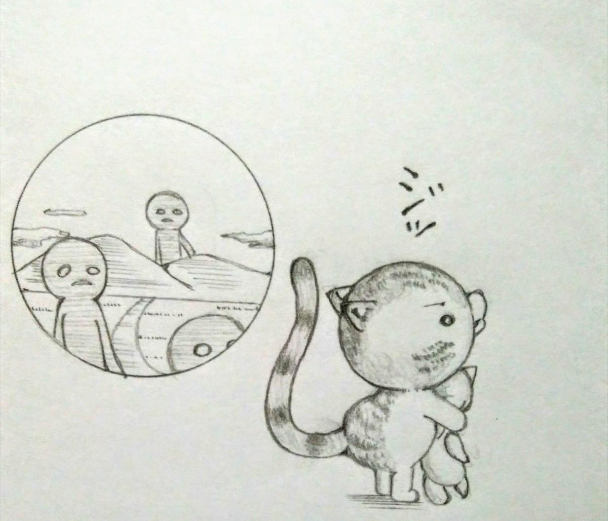 f:id:maricats:20200927202122j:plain